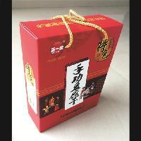 花椒调料纸质包装盒 三层瓦楞纸彩印 免费设计