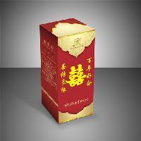 红色喜酒包装盒定做 免费设计logo 白卡纸彩印