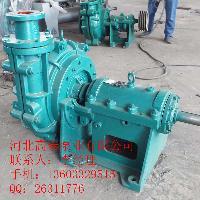 80ZJ-A39卧式耐磨渣浆泵配件批发 型号齐全