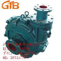 80ZJ-A36渣浆泵出厂价格