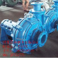 杂质泵 渣浆泵 100ZJ-A42卧式耐磨渣浆泵