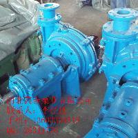 200ZJ-A70卧式渣浆泵生产厂家