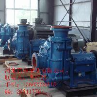 耐磨蚀泵 250ZJ-I-A60矿用渣浆泵 渣浆泵型号大全