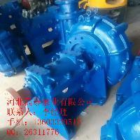 40ZJ-I-A17高效耐磨卧式渣浆泵价格