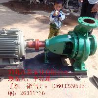 IS150-125-250A清水离心泵批发
