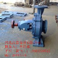 IS125-100-315C清水离心泵 IS型水泵选型