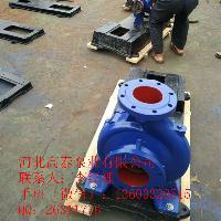 离心泵 IS125-100-400B清水离心泵