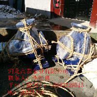 IS125-100-200C清水离心泵批发价格