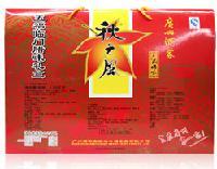 广州酒家秋之风五福临门腊味礼盒1.25KG