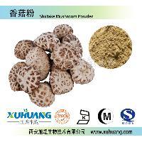 QS认证香菇粉
