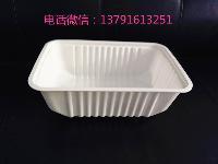 厂家供应可充氮气耐高温扒鸡盒 pp肉类食品包装塑料盒