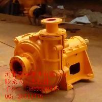 ZJ型杂质泵 50ZJ-I-A33耐磨蚀渣浆泵厂家