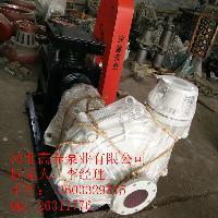 优质渣浆泵 河北渣浆泵 250ZJ-I-A85耐磨渣浆泵厂家