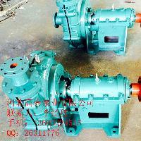 80ZJ-A52耐磨蚀渣浆泵选型 采矿厂专用泵