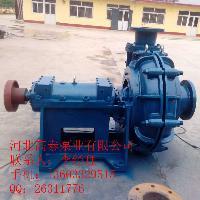 渣浆泵厂家 100ZJ-I-A36渣浆泵泵头批发