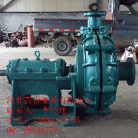 250ZJ-A70卧式渣浆泵厂家 渣浆泵选型