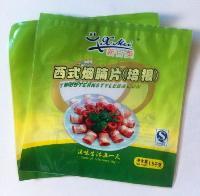 青岛专业生产彩印真空包装袋,可定制