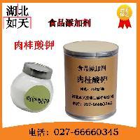 肉桂酸钾含量