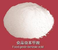 苯甲酸价格 食品级苯甲酸生产厂家