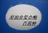 尼泊金复合酯价格 食品级尼泊金复合酯生产厂家