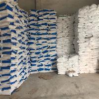 山东济南桂林红星无铝泡打粉 20kg一箱 华北总经销