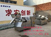 千叶豆腐整套设备