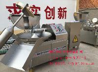 加工千叶豆腐的设备