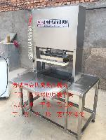 千叶豆腐加工机器