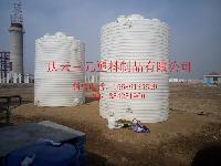 加厚耐酸碱15吨PE储罐