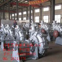 300ZJ-A90渣浆泵价格 ZJ卧式渣浆泵厂家