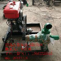 IS80-50-200JA单级单吸卧式离心泵厂家