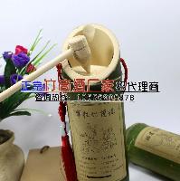 宁化毛竹酒 福建特产竹筒酒 活竹酒厂家代理