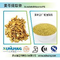 黄芩提取物 黄芩甙40% 全国包邮