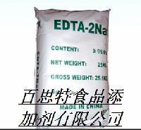 EDTA-二钠(乙二胺四乙酸二钠)生产厂家 EDTA-二钠价格
