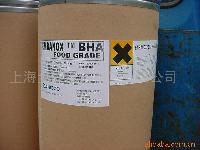 食品级BHA(丁基羟基茴香醚)价格 百思特BHA生产厂家
