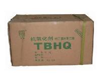 百思特食品级TBHQ生产厂家  TBHQ价格