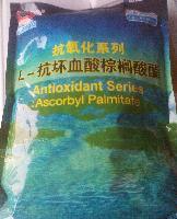 抗坏血酸棕榈酸酯价格 食品级抗坏血酸棕榈酸酯生产厂家