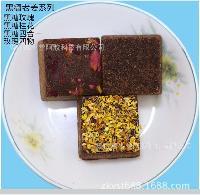 黑糖桂花20克/块*10块/盒,厂家招商批发代加工