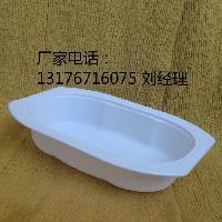 宠物食品塑料包装盒