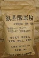 复合氨基酸粉价格 百思特复合氨基酸粉生产厂家