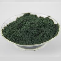 食品级螺旋藻价格 百思特螺旋藻生产厂家