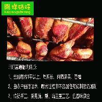 开阳富硒腊肉农户自养土猪肉传统工艺熏制限购包邮