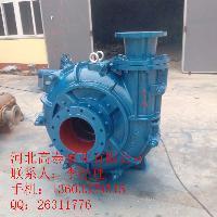 250ZJ-A80耐磨渣浆泵厂家批发