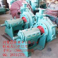 ZJ型渣浆泵批发 200ZJ-A63耐磨渣浆泵