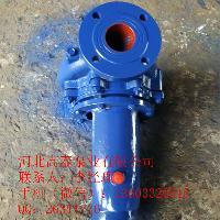 IS65-50-125A离心泵 工业离心泵厂家