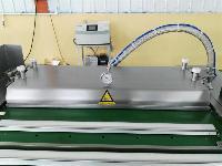 酸菜真空包装机制造商广元酱腌菜包装机