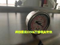 酱腌菜专用真空包装机厂家直销DZD-1100