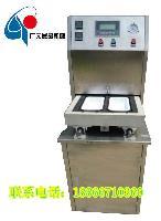 连续盒式蔬菜水果气调式包装机