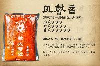 柳州火锅底料批发,无需加盟火锅底料批发-风馨香