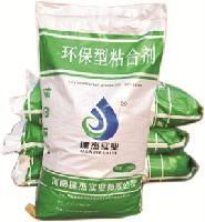 厂家直销食品级木薯淀粉预糊化变性淀粉价格